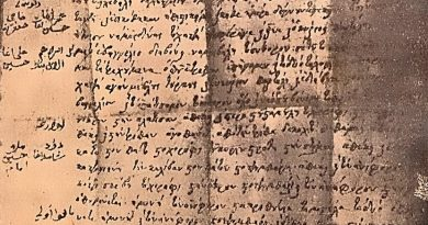 Λεσινίτσα – Δρόβιανη: Ένα ιστορικό έγγραφο του έτους 1800